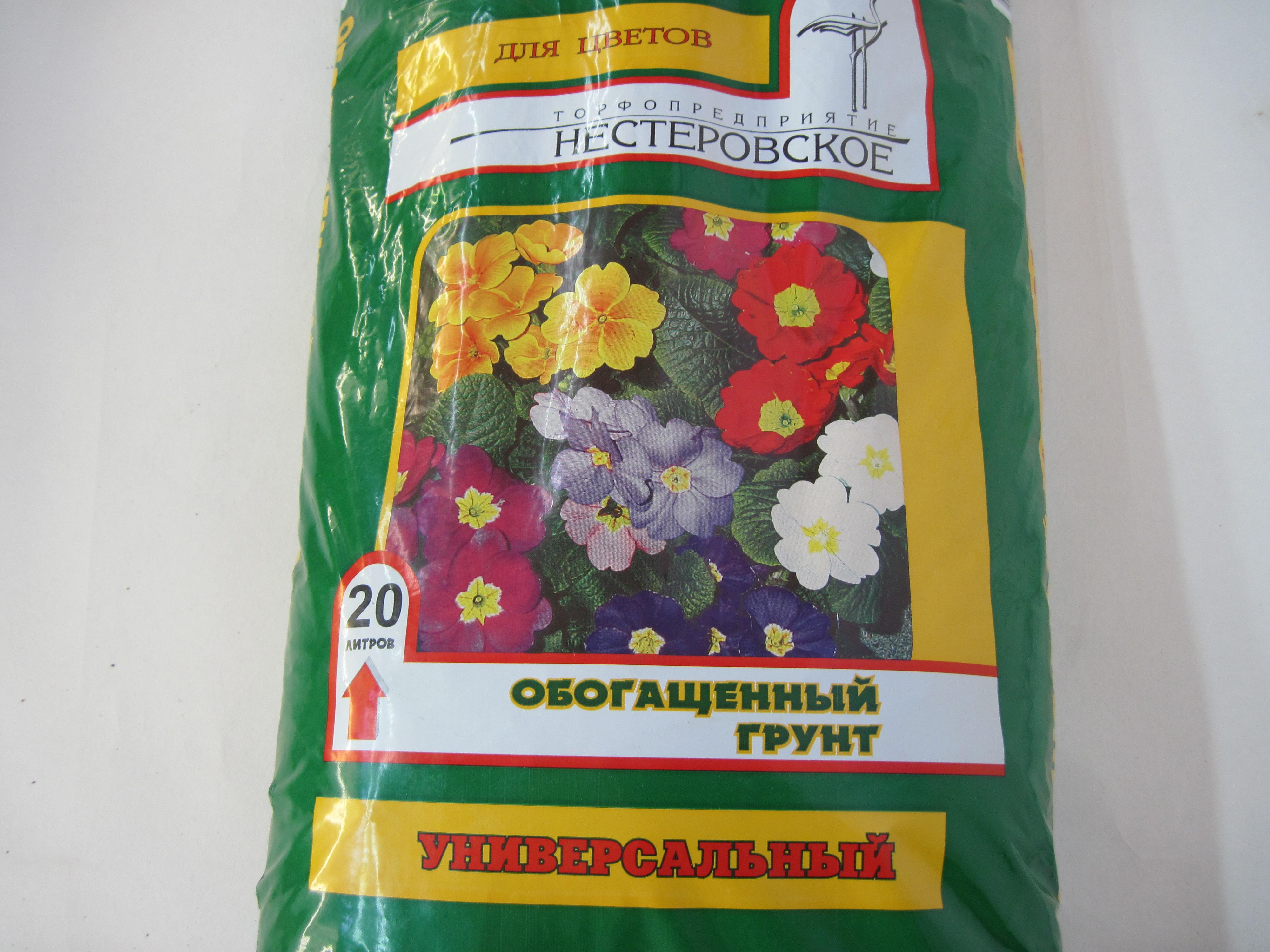 Грунт для орхидеи фаленопсис какой нужен? 9